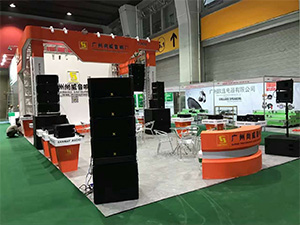 Sanway VERA36&S33 Active Line Array System in 2017 Guangzhou Prolight+Sound Expo