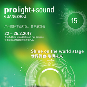 Meet you at Prolight+sound Guangzhou Exhibition 2017