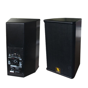 SF8 200W Professional DJ Wooden Box Speaker