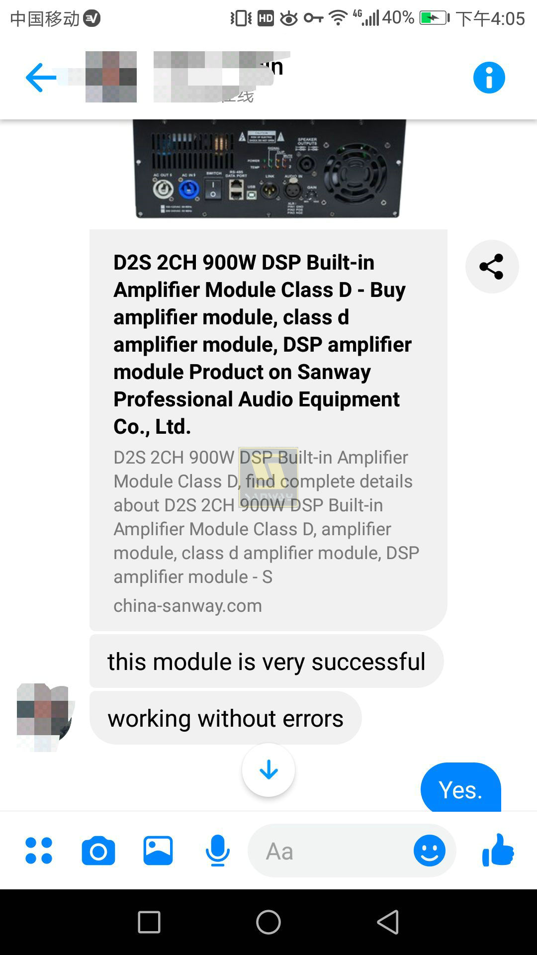 D2S module feedback fro Turkey